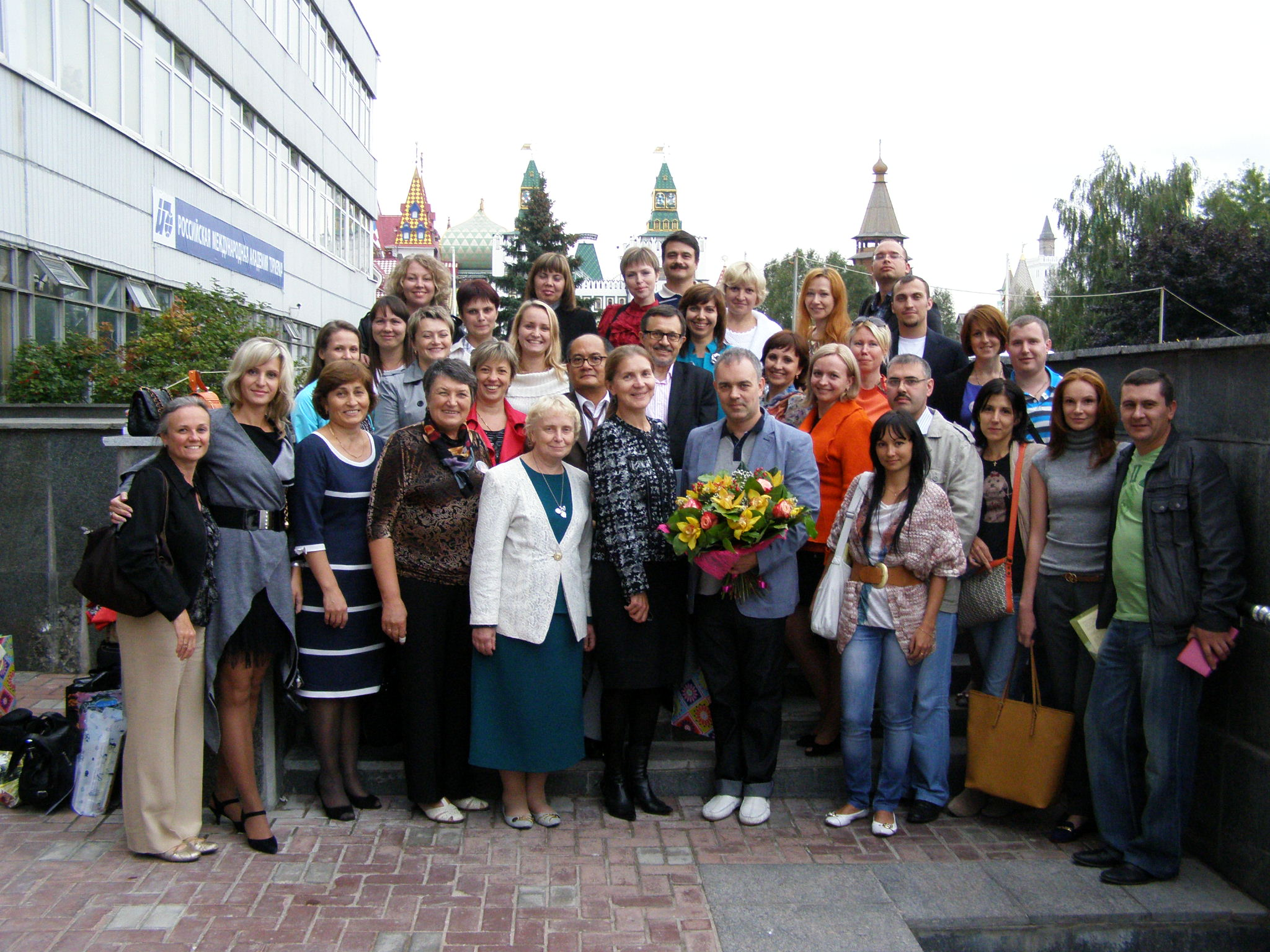 Rett family conference in Moscow